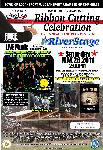 Official Ribbon Cutting poster celebrating the River Stage